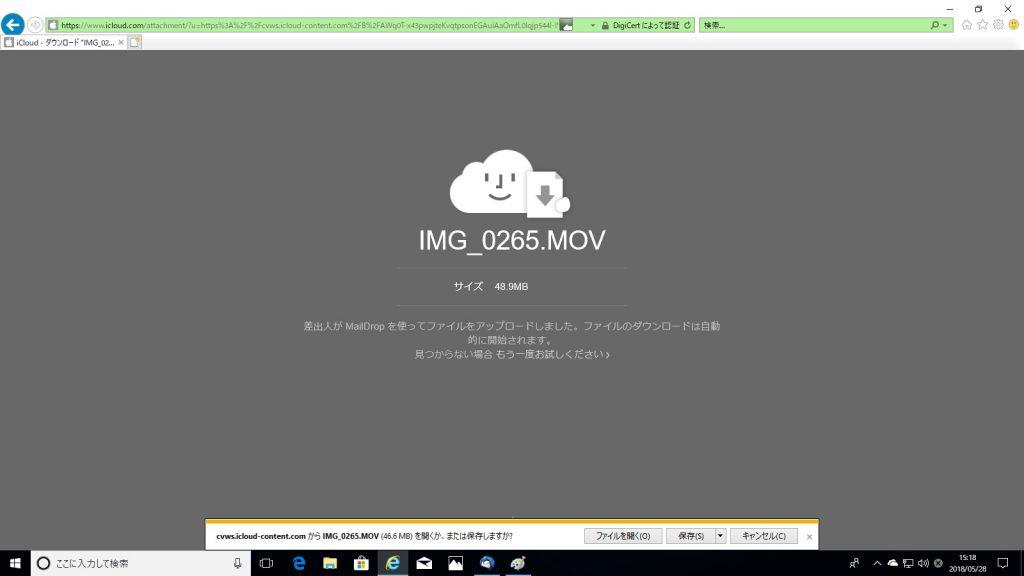 MailDrop保存
