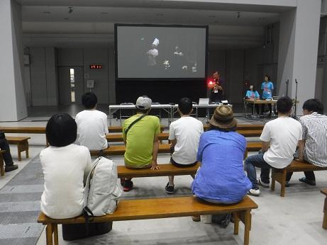 光音共演コンピュータデモ観客席