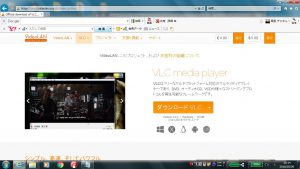 VLCホームページ